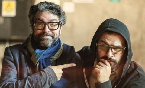 Por primera vez en Bogotá, Liniers + Montt